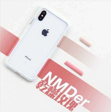 Telephant 太樂芬|NMDer iPhone系列 抗汙防摔框 白粉