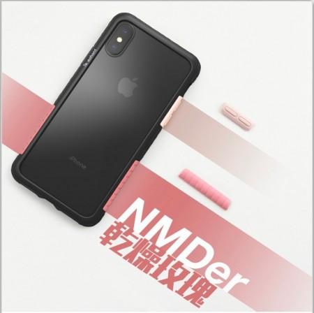 Telephant 太樂芬 NMDer iPhone系列 抗汙防摔框 黑粉