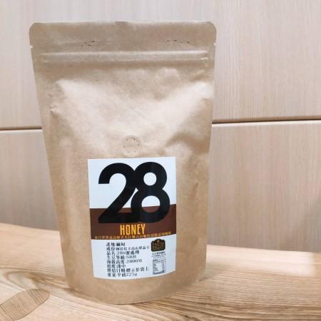 雪球咖啡 28H蜜處理精品咖啡豆