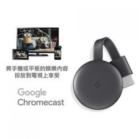Google Chromecast HDMI 媒體串流播放器