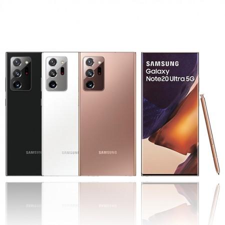 SAMSUNG Galaxy Note 20 Ultra (12G/256GB)
