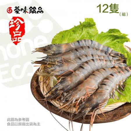 海草蝦12隻