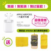 Apple AirPods 藍芽耳機一代