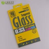 ASUS Max Pro M2 ZB631KL 9H滿版玻璃保護貼