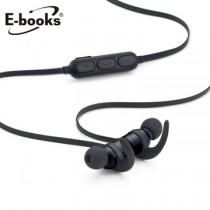 E-books S77 藍牙運動鋁製磁吸耳機