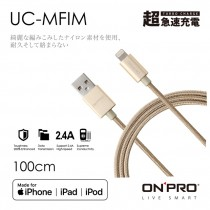 ONPRO APPLE Lightning USB充電傳輸線 (土豪金-1M)