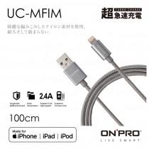 ONPRO APPLE Lightning USB充電傳輸線 (太空灰-1M)