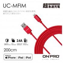 ONPRO APPLE Lightning USB充電傳輸線 2M