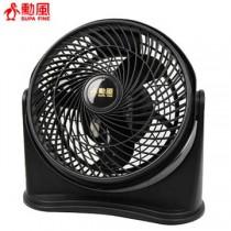 【免運】勳風 9吋集風式空調循環扇(HF-7658)