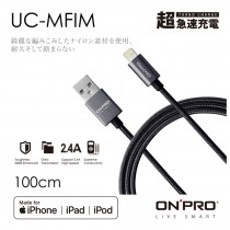 ONPRO APPLE Lightning USB充電傳輸線 (無限黑-1M)