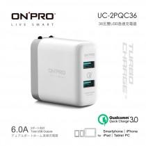 ONPRO UC-2PQC36 QC3.0 6A快充USB急速充電器(靜雅白)