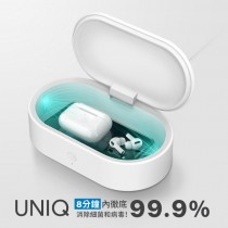 UNIQ Capsule 超大容量UVC紫外線膠囊滅菌盒