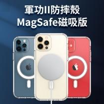APPLE IPhone12 軍功Ⅱ防摔殼 – 磁石版