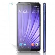 HTC 大螢膜PRO 送 空壓軍功殼