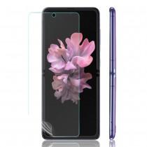 Samsung Galaxy Z Flip 大螢膜PRO組合