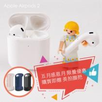 【限量優惠】Apple AirPods (有線充電) 送Samsung美拍握把