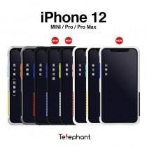 Telephant 太樂芬|NMDer iPhone系列 抗汙防摔框 12 Pro Max