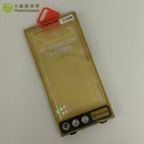 SONY XZ Premium 空壓殼