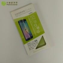 SAMSUNG GALAXY S6 edge  空壓殼