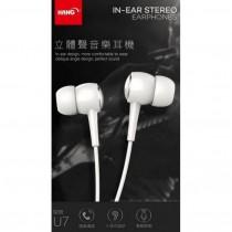 HANG U7 3.5mm入耳式耳機