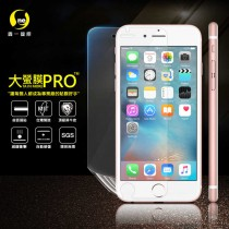 APPLE iPhone6S 滿版全膠保護貼 /大螢膜PRO