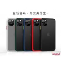 Dapad iPhone 11 系列耐衝擊防摔殼
