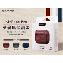 Dapad AirPods Pro 英倫風保護殼