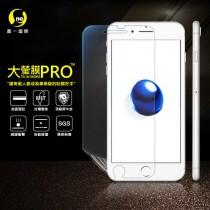 APPLE iPhone7+ 滿版全膠保護貼 /大螢膜PRO