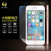 APPLE iPhone7 滿版全膠保護貼 /大螢膜PRO