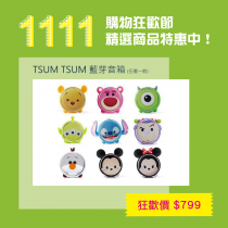 infoThink TSUM TSUM玩音樂藍牙燈光喇叭 - 米妮