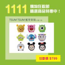 infoThink TSUM TSUM玩音樂藍牙燈光喇叭 - 大眼怪