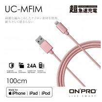 ONPRO APPLE Lightning USB充電傳輸線 (玫瑰金-1M)