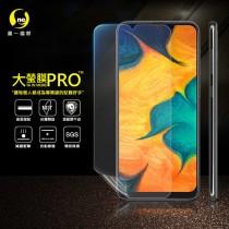 Samsung A30 滿版全膠保護貼 /大螢膜PRO