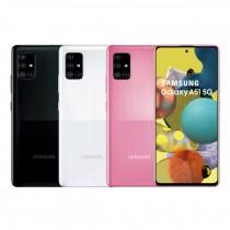 SAMSUNG Galaxy A51 5G (ATM可折價)