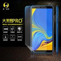 Samsung A70 滿版全膠保護貼 /大螢膜PRO