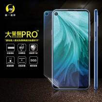 Samsung A8S 滿版全膠保護貼 /大螢膜PRO