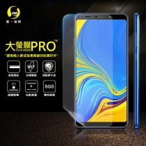 Samsung A9(2018) 滿版全膠保護貼 /大螢膜PRO