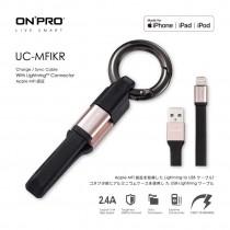 ONPRO UC-MFIKR 時尚隨行 Lightning 鑰匙圈式充電傳輸線