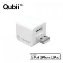 Maktar Qubii 備份豆腐 充電即自動備份iPhone手機 不含記憶卡