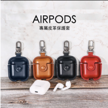 Apple AirPods 皮革保護套