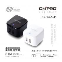 ONPRO UC-HS6A2P 雙USB急速充電器