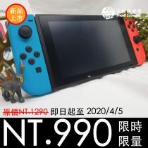 【限時優惠】Switch 螢幕保護 大螢膜PRO