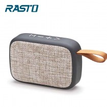 RASTO RD1 經典藍牙布面隨身喇叭