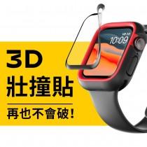 犀牛盾 Apple Watch 螢幕壯撞貼
