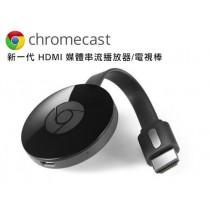 【美安獨家】Google Chromecast V3 第二代 HDMI 媒體串流播放器