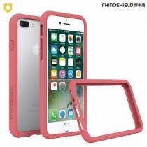 IPhone 7/ 8 犀牛盾防摔邊框-山茶紅