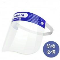 成人輕量款 防飛沫防護面罩