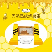 獨家專利 天然熟成蜂巢蜜
