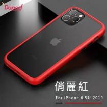 【好康出清】 Dapad iPhone 11 耐衝擊防摔殼 (紅)