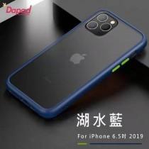 【好康出清】 Dapad iPhone 11 耐衝擊防摔殼 (藍)
